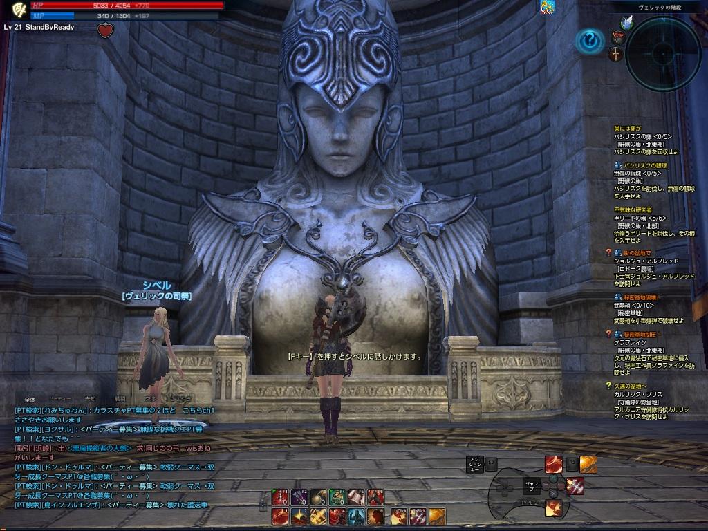 TERA_ScreenShot_20110809_010733.jpg