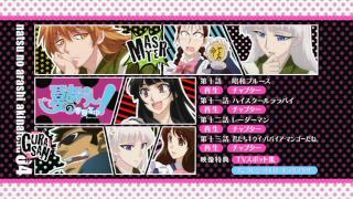 arashi2_04_menu1.jpg