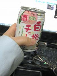 002_convert_20110530220316.jpg