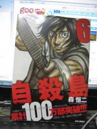 004_convert_20110929214831.jpg