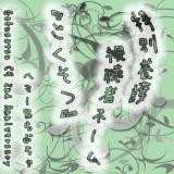 3_tokuyou.jpg