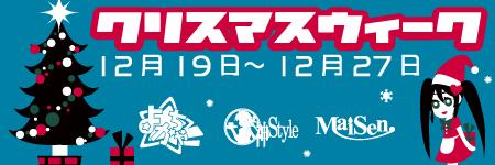 091219-banner.jpg