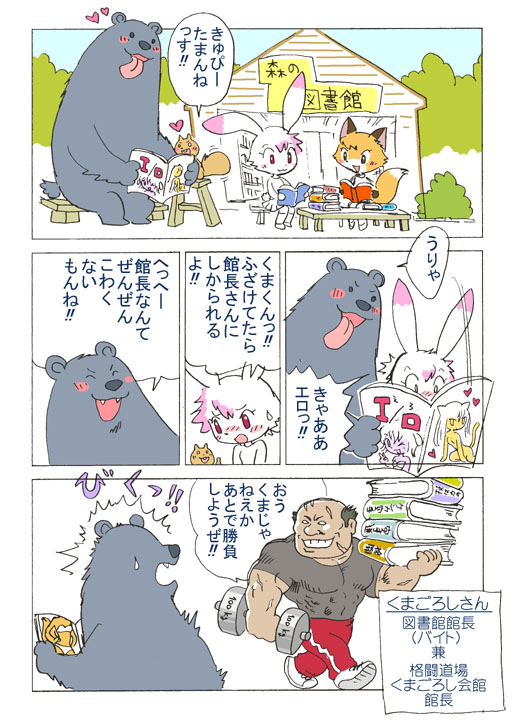 reading03.jpg