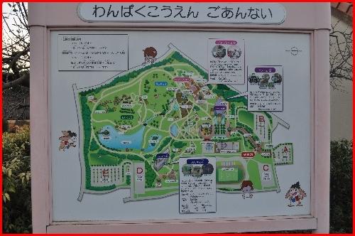 わんぱく公園地図