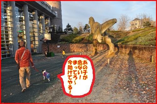 わんぱく公園29