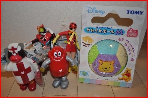 おもちゃのまち7