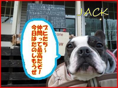 初ラン(JACK1)
