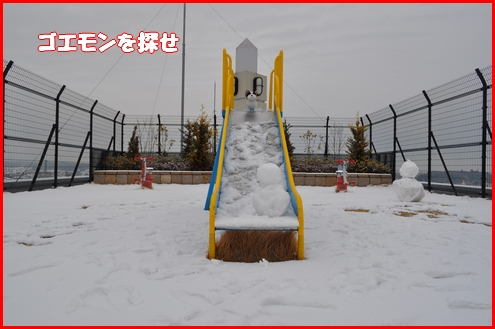 2回目雪5