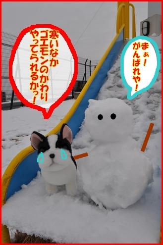 2日目雪6
