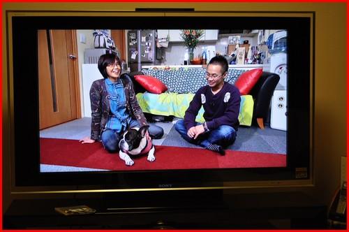 空ちゃんTV2