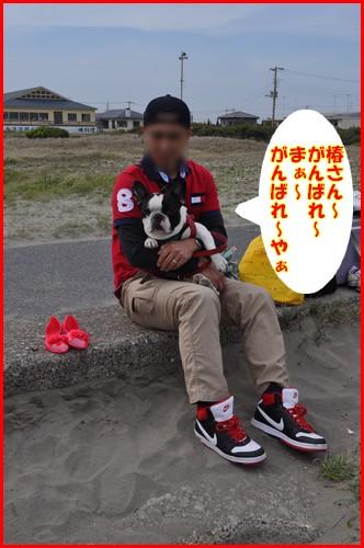 201053-海4