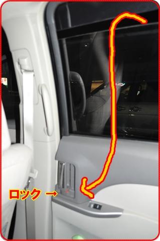 20101020-9.jpg