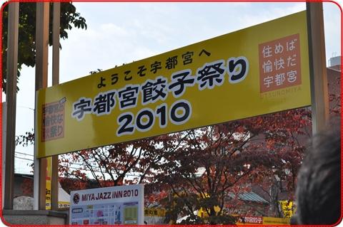 2010117-5.jpg