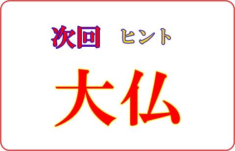 20101210-11.jpg