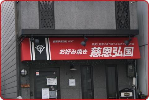 2010126-7.jpg