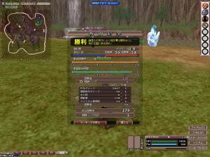 FEzero_Client 2010-01-24 19-32-50-414