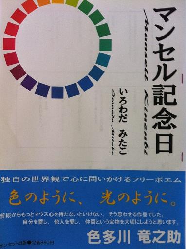 201110192.jpg