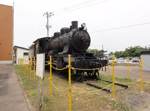 鯵ヶ沢SL-2