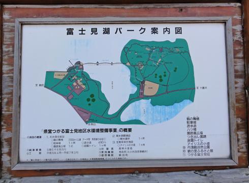 鶴の舞橋-5