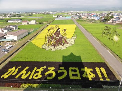 田舎館2011-4