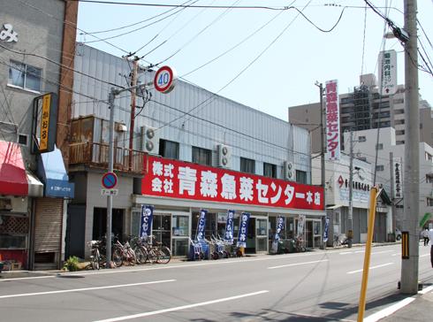 のっけ丼-5