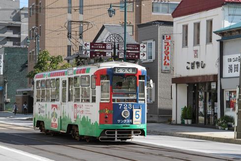 函館路面電車-5