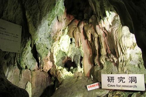 龍泉新洞-2