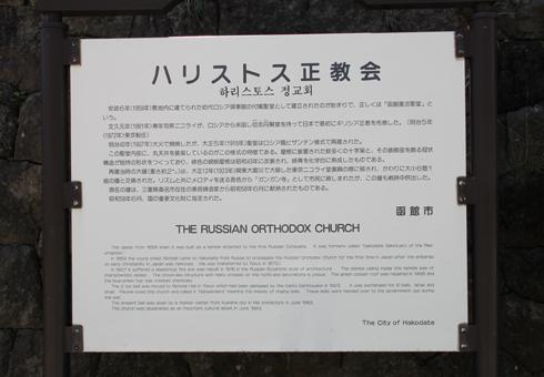 ハリストス正教会-2