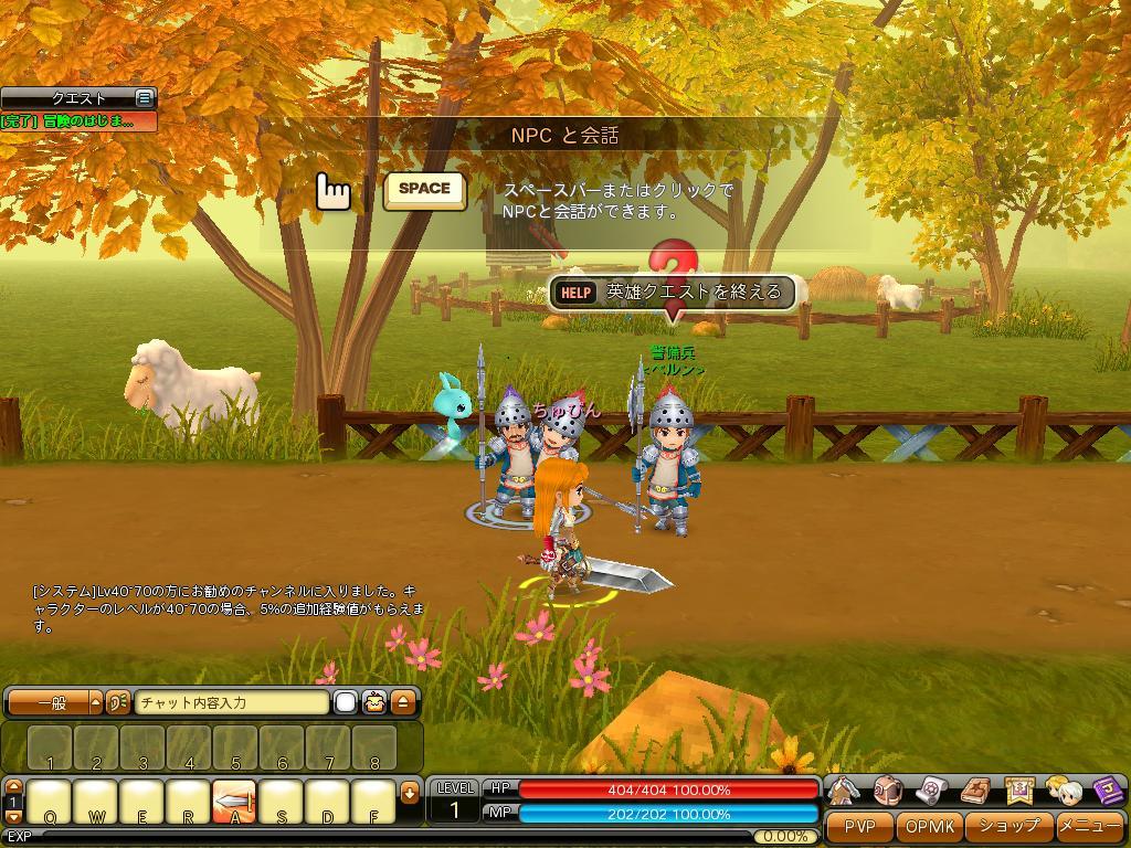 Dragonica10061016560400.jpg