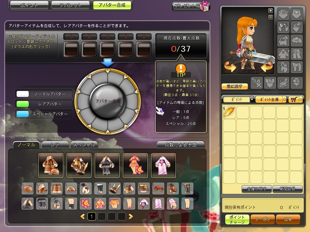 Dragonica10061017223802.jpg