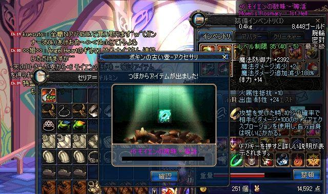 ScreenShot0101_002957546.jpg