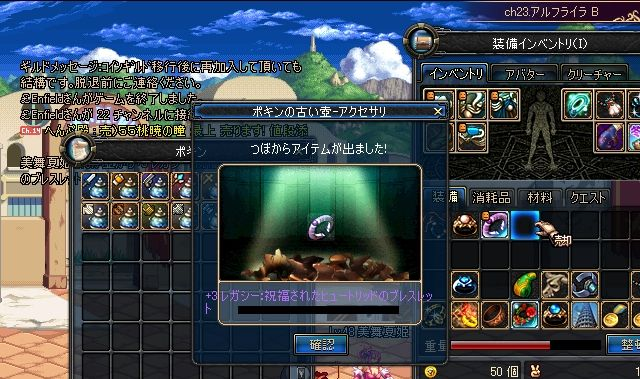 ScreenShot0102_004606312.jpg