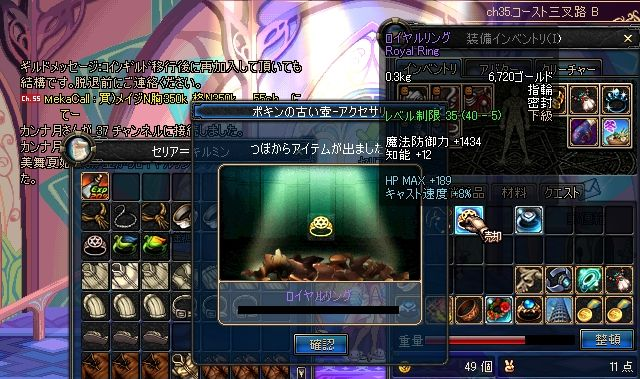 ScreenShot0102_215030421.jpg