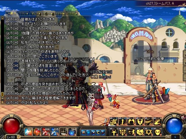ScreenShot0113_055730218.jpg