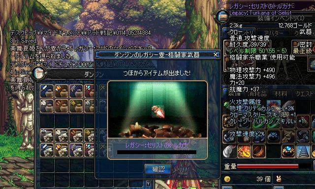 ScreenShot0114_052933828.jpg