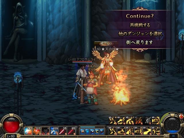 ScreenShot0121_050832031.jpg