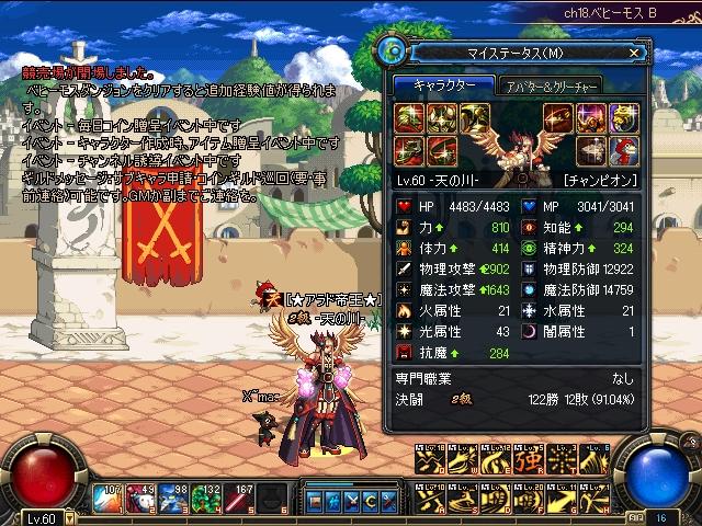 ScreenShot0210_051258265.jpg
