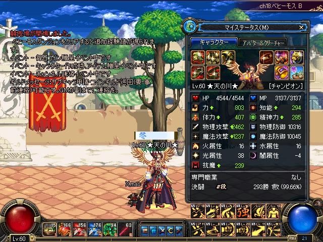 ScreenShot0210_051445750.jpg
