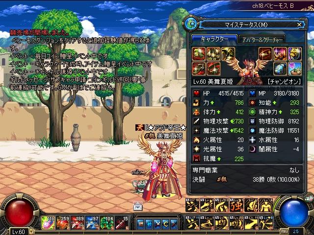 ScreenShot0210_051614593.jpg