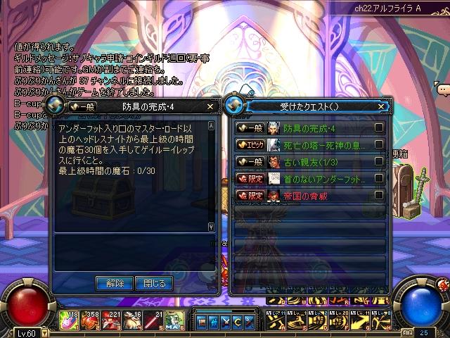 ScreenShot0212_080422625.jpg