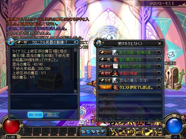 ScreenShot0220_014607000.jpg