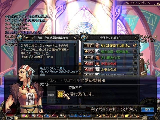 ScreenShot0220_063630656.jpg