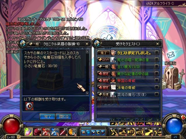 ScreenShot0222_143103375.jpg