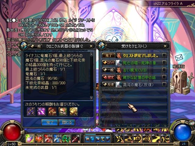 ScreenShot0222_144749718.jpg