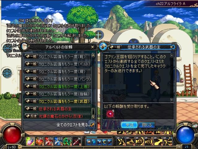 ScreenShot0222_144924609.jpg
