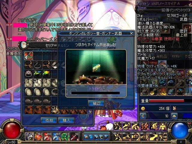 ScreenShot0306_175824046.jpg