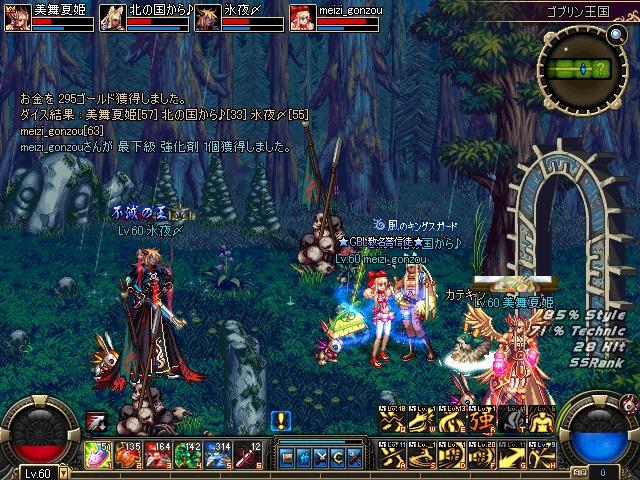ScreenShot0320_213319921.jpg