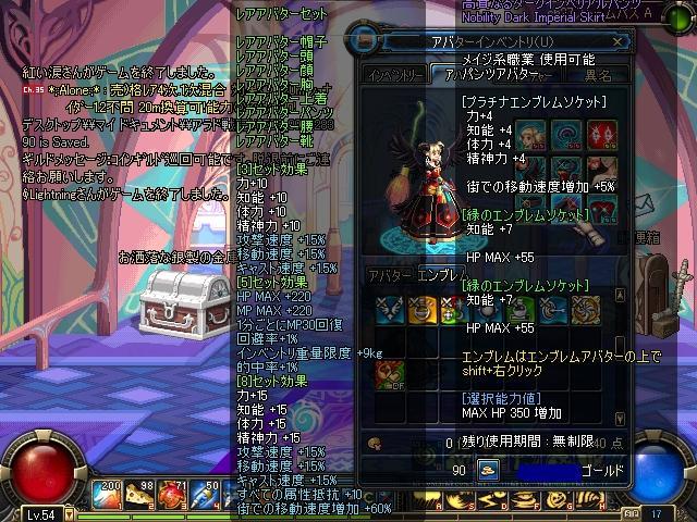 ScreenShot0506_095952984.jpg