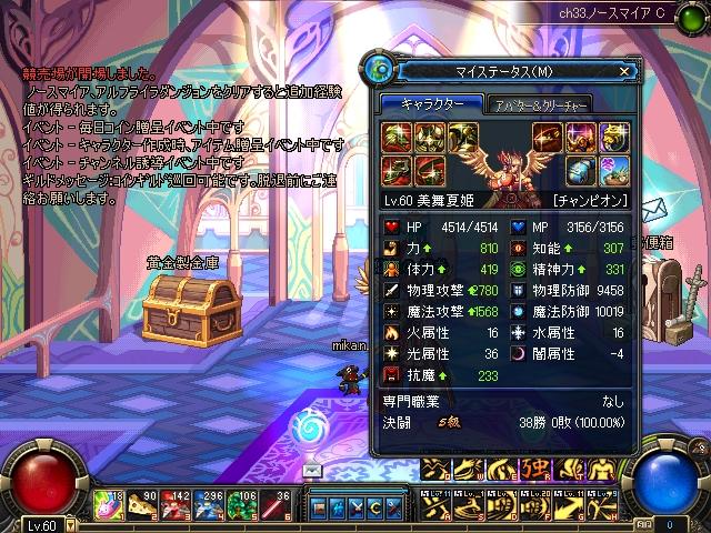 ScreenShot0506_100116343.jpg