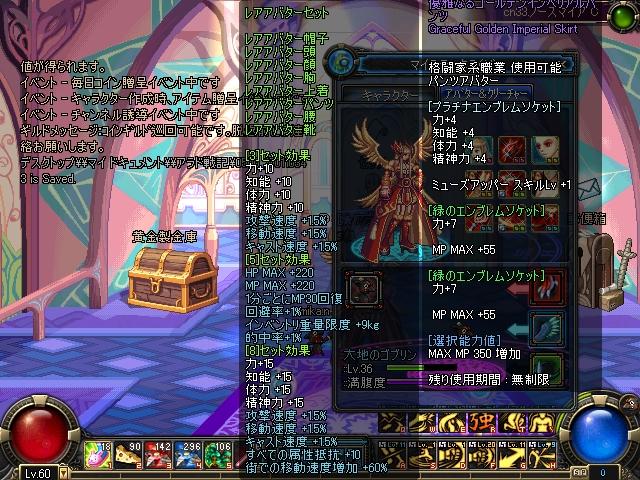 ScreenShot0506_100125734.jpg